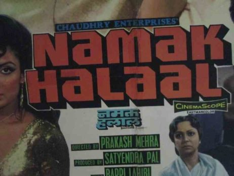 Namak Halaal amitabh posters