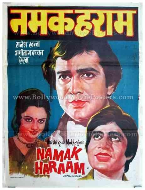 Namak Haraam Amitabh Bachchan Rajesh Khanna old hand painted vintage Bollywood movie posters shops in Delhi
