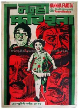 Nanha Farishta old vintage hand painted Bollywood posters for sale