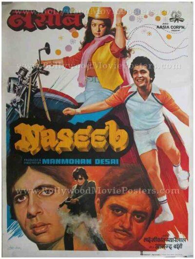 Naseeb 1981 Hema Malini old vintage Amitabh movie film posters Bollywood for sale