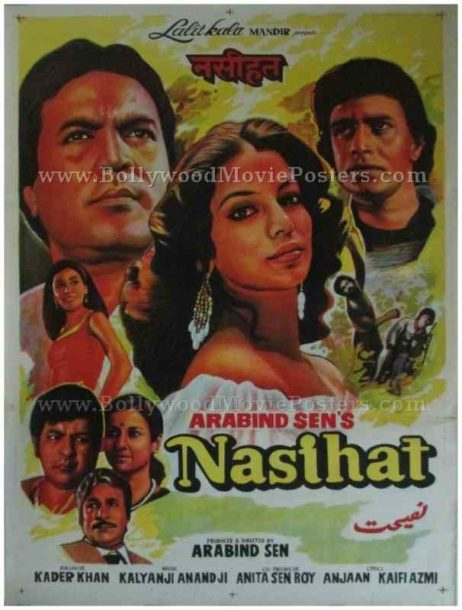 Nasihat 1986 old vintage bollywood posters for sale online usa