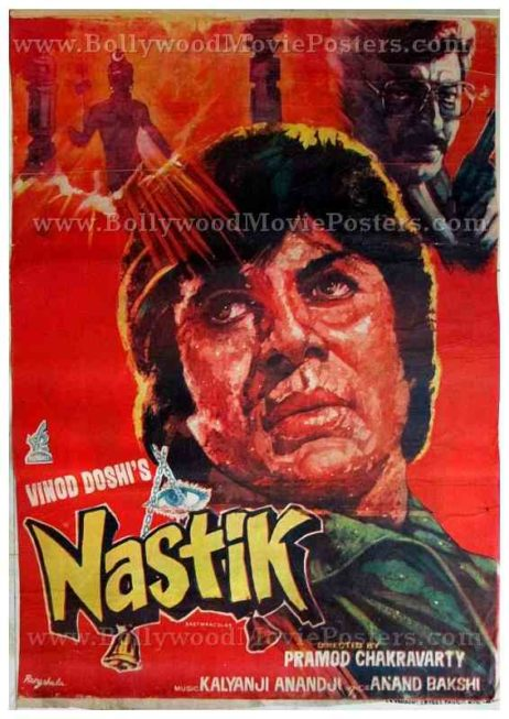 Nastik 1983 buy Amitabh Bachchan old Bollywood movie posters shops in Delhi