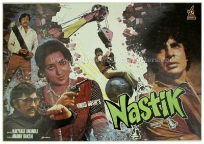 Nastik 1983 buy Amitabh Bachchan old movies posters for sale