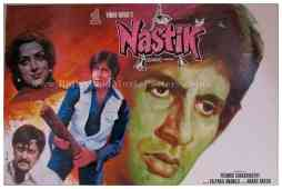 Nastik 1983 vintage bollywood hand painted Amitabh Bachchan old movies posters