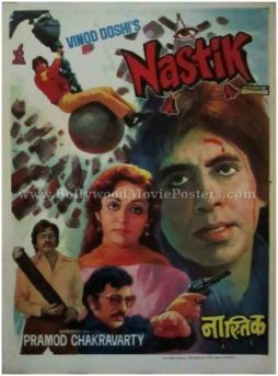 Nastik 1983 Amitabh Bachchan old movies posters for sale