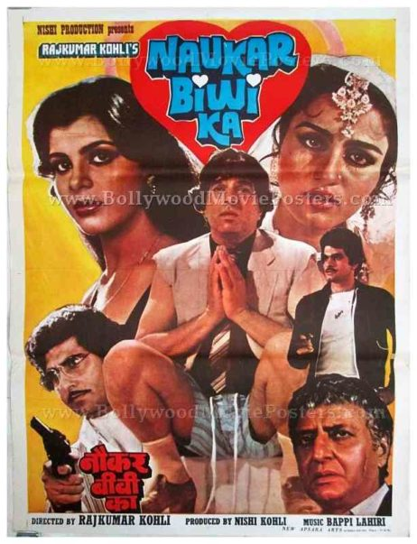 Naukar Biwi Ka Dharmendra old Hindi film posters for sale in Mumbai, Delhi, India & UK