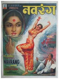 Navrang 1959 V. Shantaram buy vintage hand painted old bollywood movie posters for sale