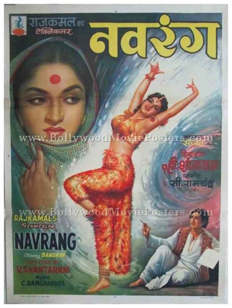 Navrang 1959 V. Shantaram buy vintage hand painted old bollywood movie posters for sale