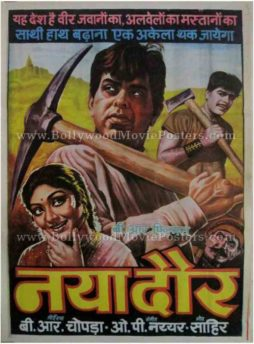 Naya Daur bollywood posters for sale buy online usa uk