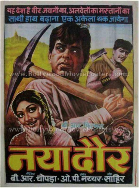Naya Daur bollywood posters for sale buy online usa uk