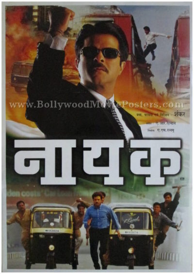 Nayak film poster Anil Kapoor movies classic Bollywood