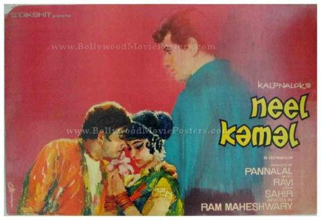 Neel Kamal 1968 Waheeda Rehman buy old hindi film posters