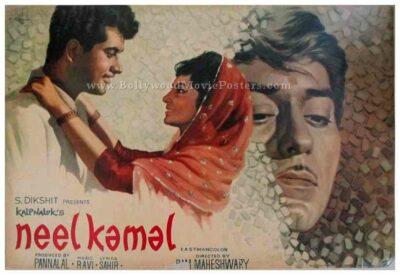 Neel Kamal 1968 Waheeda Rehman old bollywood posters for sale