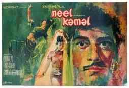 Neel Kamal 1968 Waheeda Rehman old vintage hand painted bollywood posters