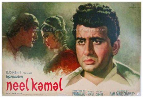Neel Kamal 1968 Waheeda Rehman vintage hindi movie posters