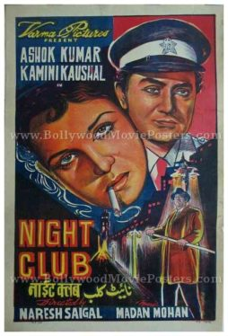 Night Club 1958 old vintage hand painted bollywood posters for sale online