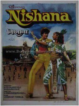 Nishana vintage indian hindi Bollywood film posters uk mumbai