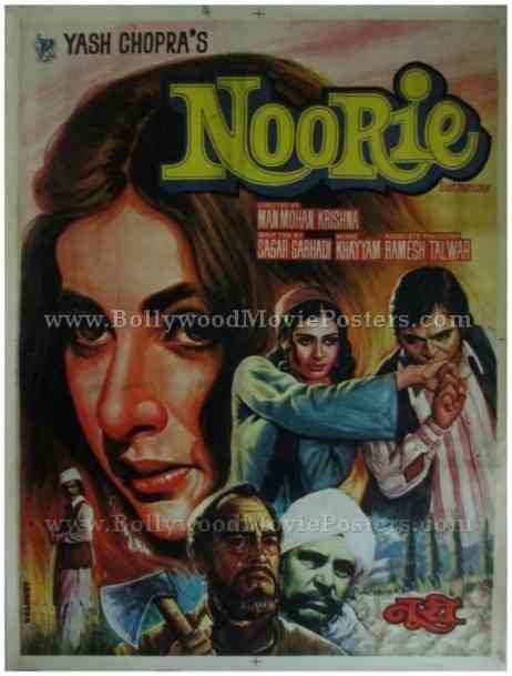 Noorie 1979 vintage bollywood indian hindi film posters mumbai delhi uk