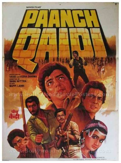 Paanch Qaidi old vintage hand painted Bollywood posters shop India