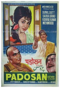 Padosan 1968 old hand painted vintage bollywood movie posters for sale