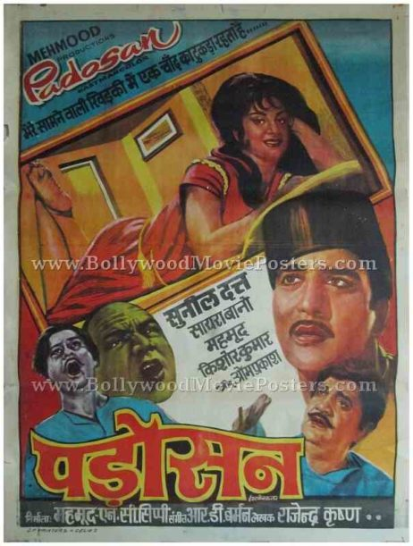 Padosan 1968 where to buy old vintage bollywood movie posters in delhi