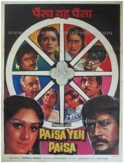 Paisa Yeh Paisa 1985 buy classic bollywood film postersPaisa Yeh Paisa 1985 buy classic bollywood film posters