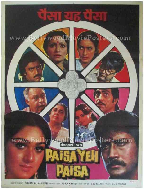 free  all hit songs of rajesh khanna movie nishana
