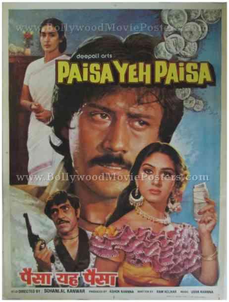 Paisa Yeh Paisa 1985 buy classic bollywood movie postersPaisa Yeh Paisa 1985 buy classic bollywood movie posters