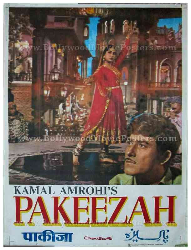 Pakeezah Full Movie Mp4 23 pakeezah-meena-kumari-old-hindi-film-posters-for-sale