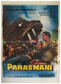Parasmani 1963 old vintage Bollywood posters for sale in Mumbai, Delhi, India & UK shop