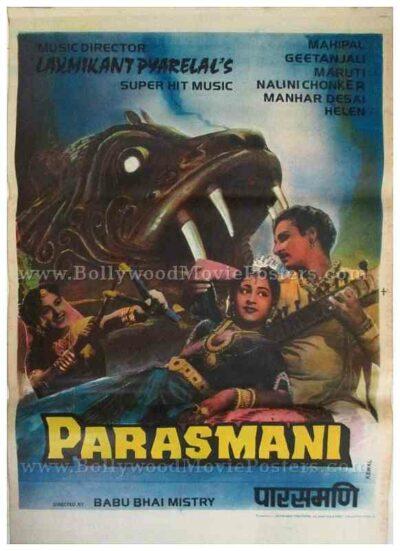 Parasmani 1963 old vintage Bollywood posters for sale in Mumbai, Delhi, India & UK shop