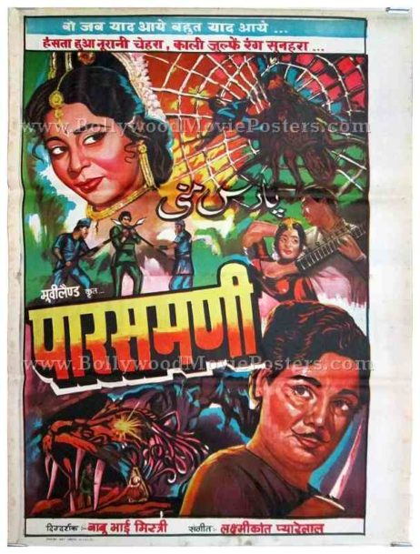 Parasmani 1963 old hand painted bollywood posters for sale in Mumbai, Delhi, India & UK shop