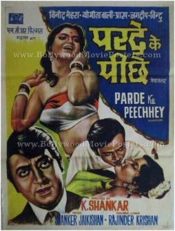 Parde Ke Peechey where to buy old movie posters shops in delhi online india