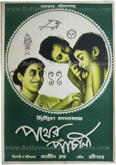Buy Pather Panchali 1955 original rare Satyajit Ray movie film posters for sale