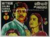 Pati Patni Aur Tawaif bollywood film poster art