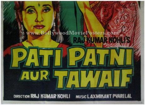 Pati Patni Aur Tawaif bollywood poster art