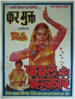 Payal Ki Jhankaar 1980 old bollywood vintage indian film posters for sale online