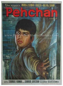 Pehchan 1970 Manoj Kumar hand painted old vintage bollywood movie posters india