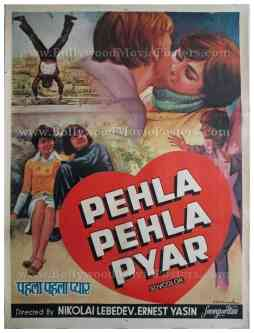 Pehla Pehla Pyar old hand painted sovexportfilm russia bollywood movies posters