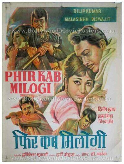 Phir Kab Milogi Dilip Kumar hand painted old vintage Bollywood posters