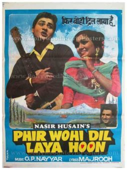 Phir Wohi Dil Laya Hoon old vintage Hindi film posters for sale