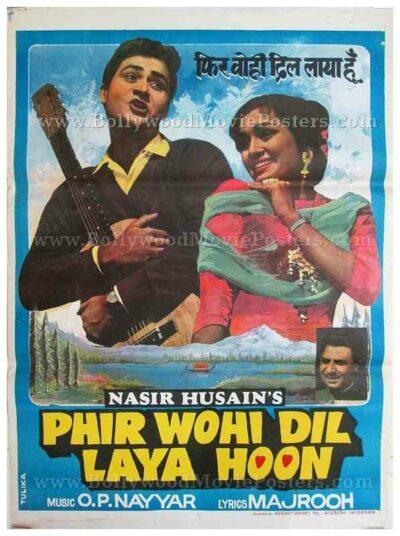 Phir Wohi Dil Laya Hoon old vintage Hindi film posters for sale