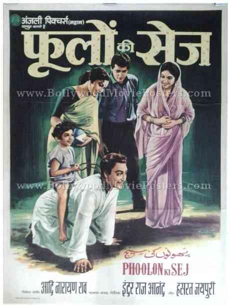 Phoolon Ki Sej 1964 Vyjayanthimala Ashok Manoj Kumar old hand painted Bollywood posters for sale