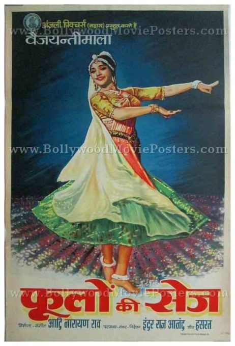 Phoolon Ki Sej 1964 Vyjayanthimala vintage hand painted Bollywood posters for sale online