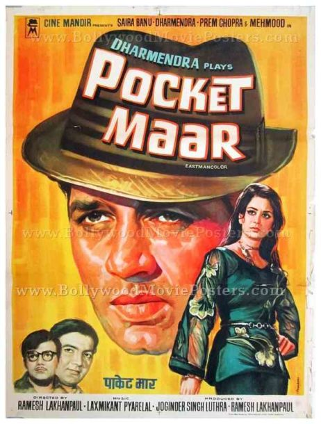 Pocket Maar Dharmendra Saira Banu old hand painted Bollywood posters for sale