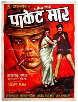 Pocket Maar Dharmendra Saira Banu old indian film posters for sale in Mumbai, Delhi, India, UK shop