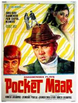 Pocket Maar Dharmendra Saira Banu hand painted old Indian movie posters for sale