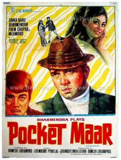 Pocket Maar Dharmendra Saira Banu hand painted old Indian movie posters for sale