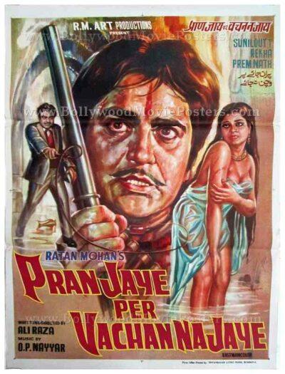 Pran Jaye Par Vachan Na Jaye Rekha nude old Bollywood movie posters for sale