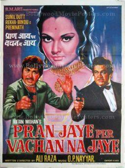 Pran Jaye Par Vachan Na Jaye old Sunil Dutt vintage bollywood posters for sale